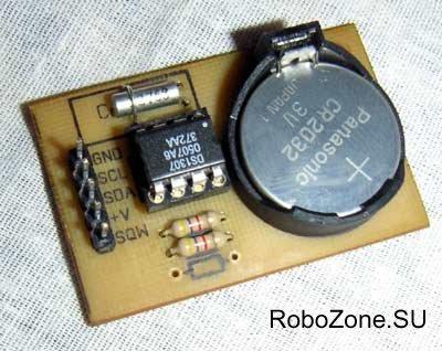Как проверить работу микросхему-календарь DS1307 I2C RTC (Real Time Clock) Без схемы.  Микра новая, оцил что то не...