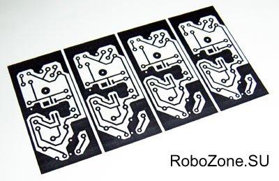 1)Мы определились с бумагой и напечатали рисунок печатной платы.
