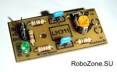 Модуль датчика линии на основе компаратора LM311