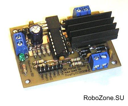 Модуль драйвера двигателя на основе L293x