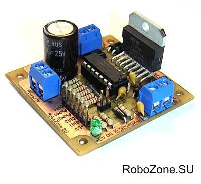 Модуль управления электродвигателями на основе L298N