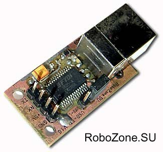Модуль конвертера USB-UART FT232RL