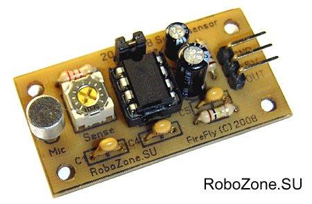 аудио усилителя LM386
