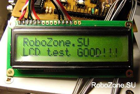 BASCOM AVR – подключаем текстовый ЖК-дисплей (LCD)