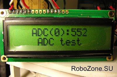 BASCOM AVR – тестируем АЦП (ADC) - аналого-цифровой преобразователь.