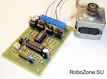 Контроллер униполярного шагового двигателя на базе PIC16F628 V2.0