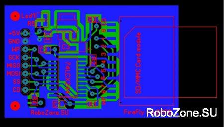 Модуль для подключения SD/MMC карт памяти v2.0 SMD