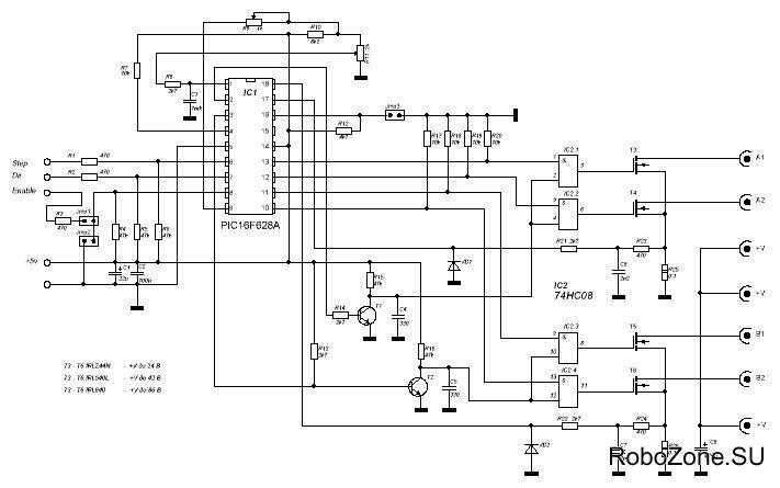 Контроллер униполярного