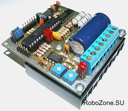 Микрошаговый контроллер