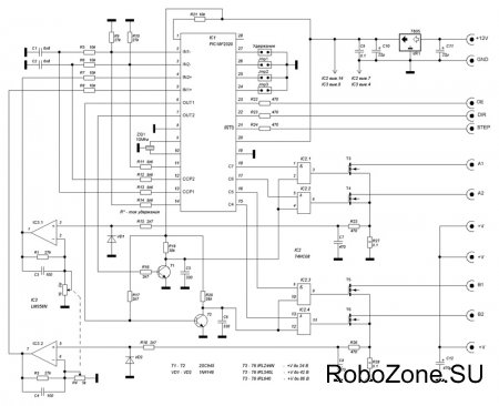 Микрошаговый контроллер шагового двигателя на базе PIC18F2320 V4.1