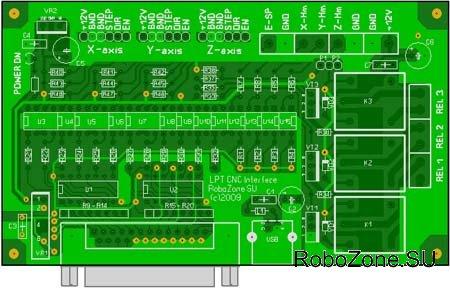 Печатная плата интерфейсная с опторазвязкой LPT порта для ЧПУ (CNC) станка.