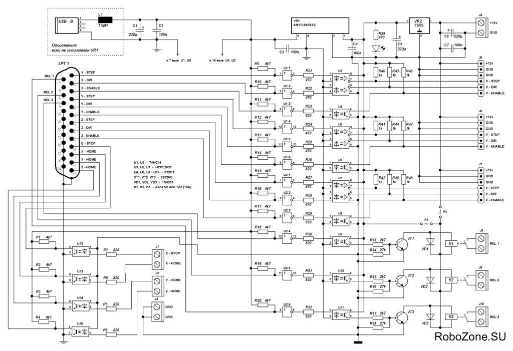 LPT порта компьютера можно
