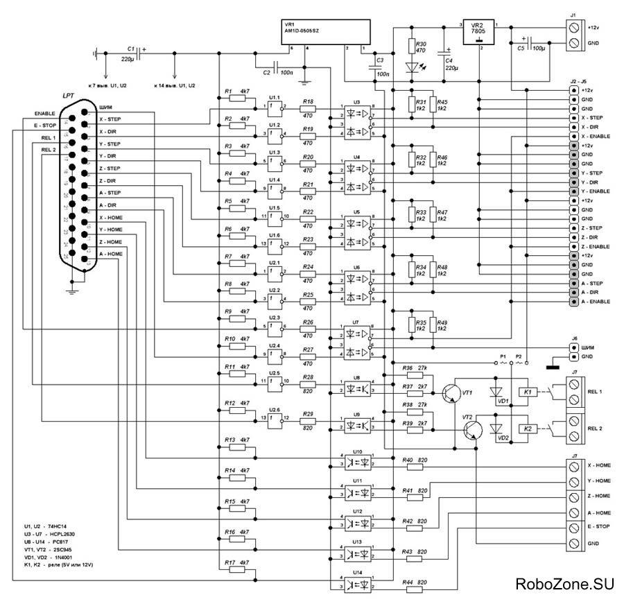 для станка ЧПУ (CNC) V2.2