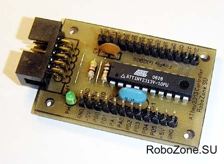 Простая плата контроллера на базе ATTINY2313