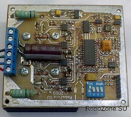 Микрошаговый контроллер биполярного шагового двигателя