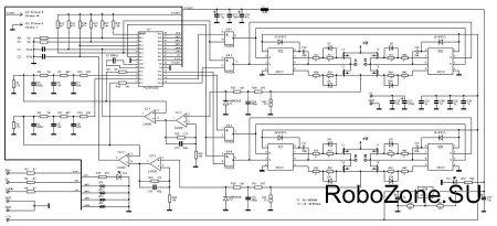 Микрошаговый контроллер биполярного шагового двигателя V5.0