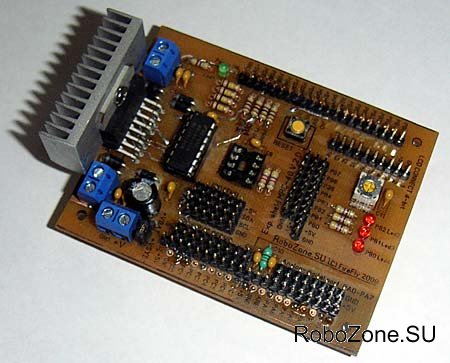 Экспериментальный модуль V1.2 для MRC40 с интегрированным драйвером двигателей L298