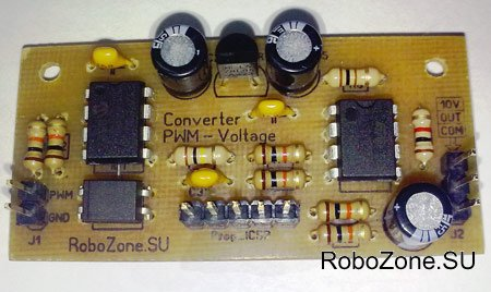 PWM контроллер шпинделя (Rev 1.1)