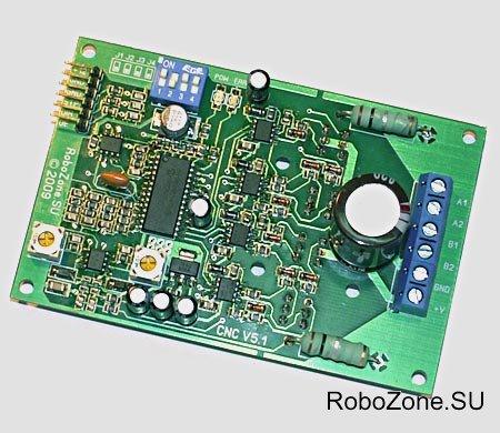 Микрошаговый контроллер биполярного шагового двигателя V5.1